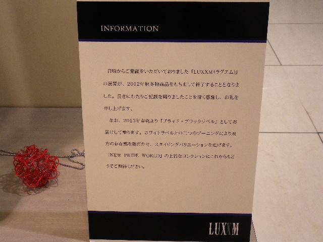 IMGP2819.jpg