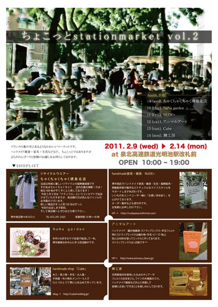 flyer4.jpg