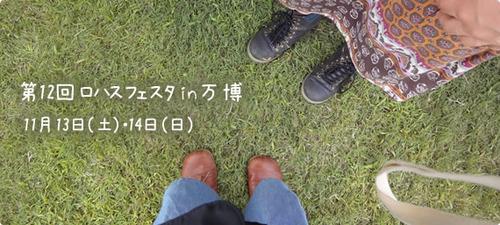 main_image100825.jpg