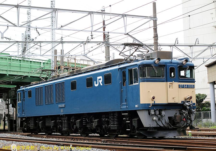 単8592列車