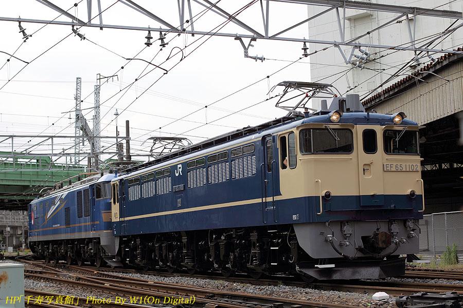 EF65PFとEF510