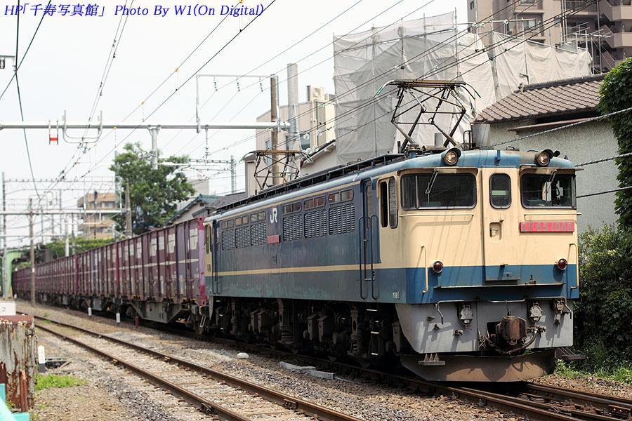 EF65PFの2085列車