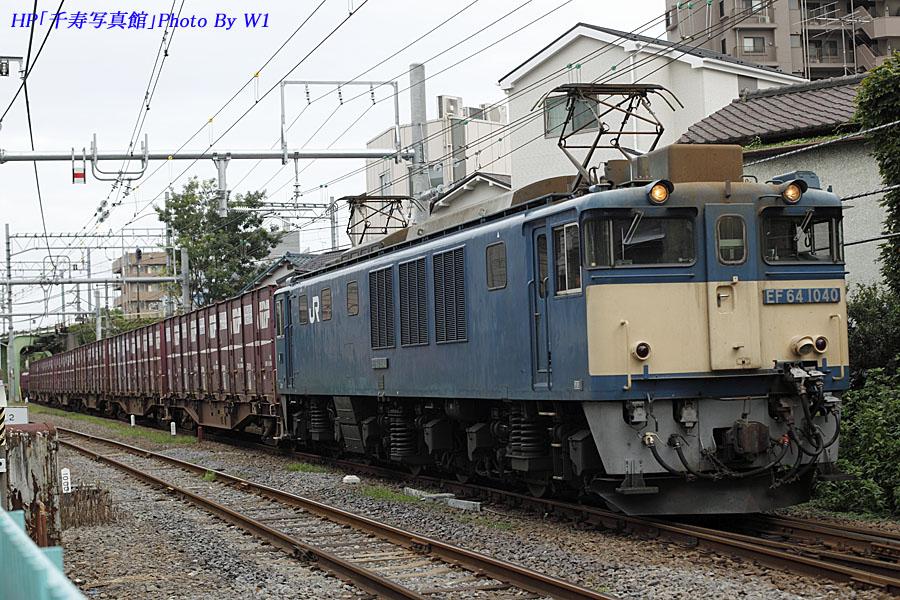 2073列車EF641040