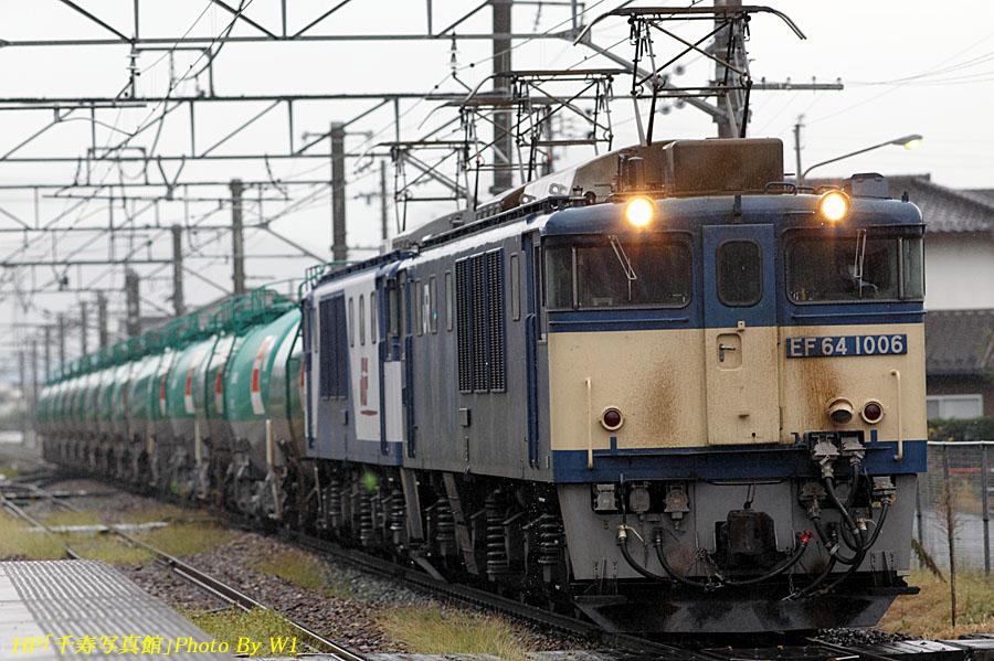 EF641006前ソ2085列車