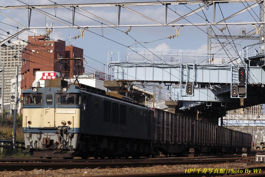 EF641048の2073列車