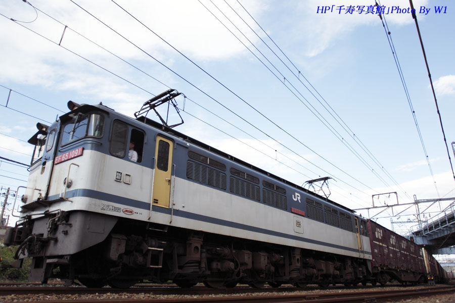 EF65PFの74列車