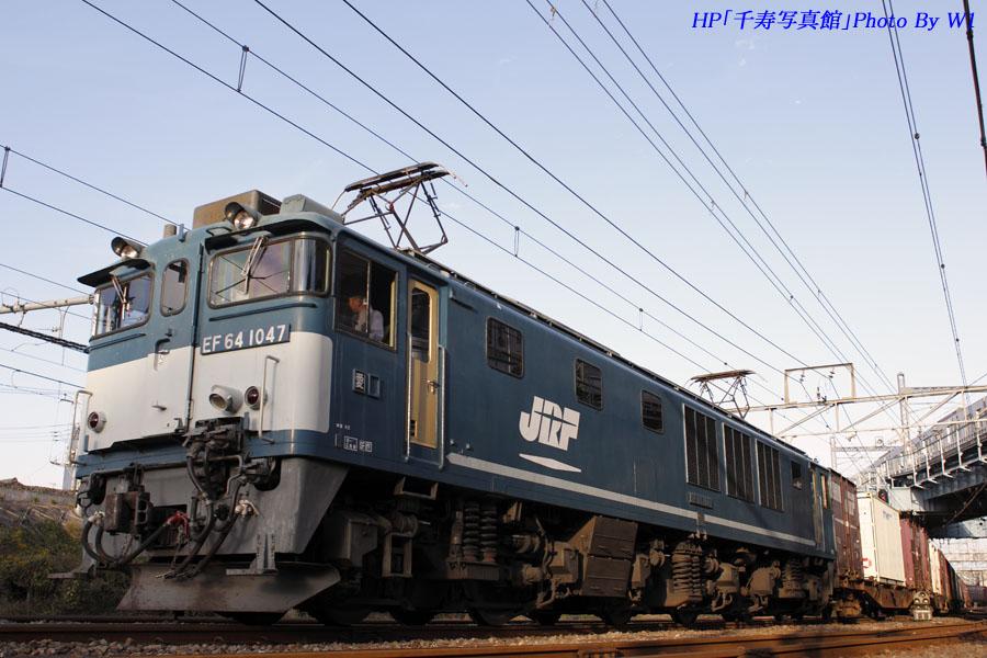 EF641047号機(1)