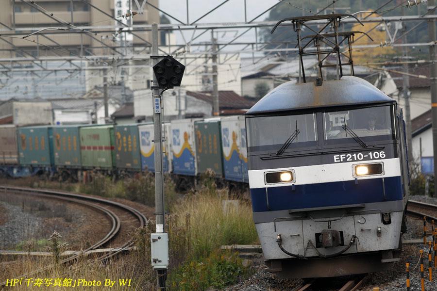 EF210下り貨物列車