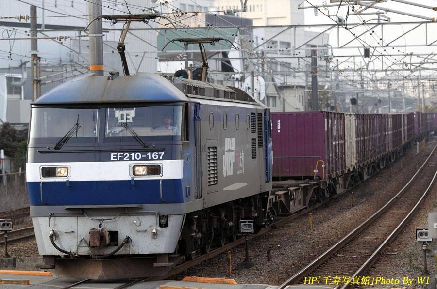 EF210上り貨物列車(2)