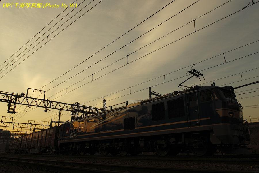 EF510の2082列車