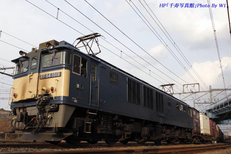 EF641019先頭の3071列車