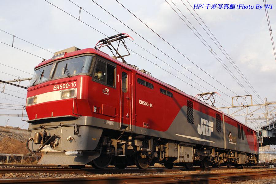 遅れ単3056列車
