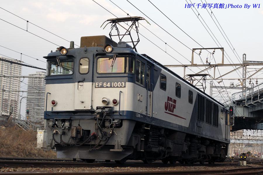 遅れ単7070列車