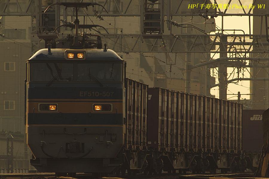 EF510牽引の2082列車