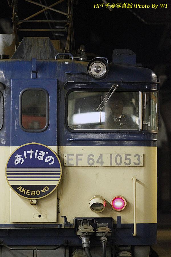 EF641053ake1