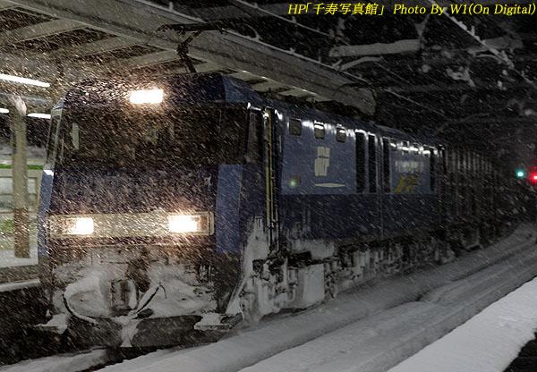 20100208.jpg