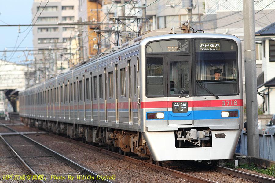 京成3700形1