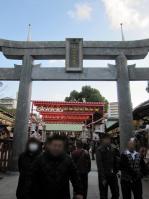 十日恵比寿神社 (2)