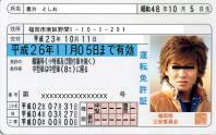 img229 - コピー