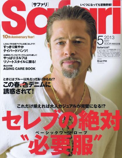 cover_20130413225436.jpg