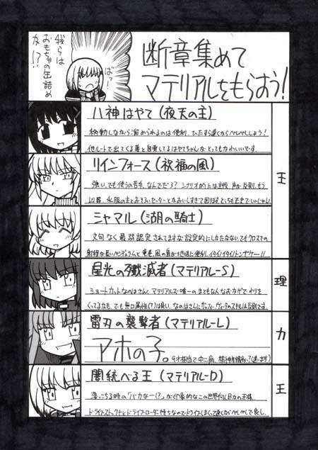 なのp11