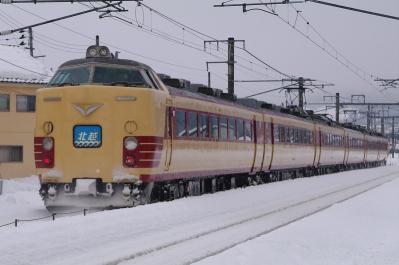 IMGP2863.jpg