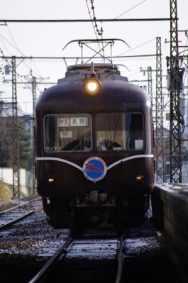IMGP8173.jpg