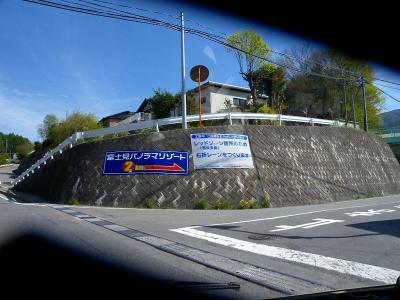 DSCN8796.jpg
