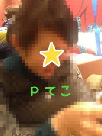 20140107145803fab.jpg