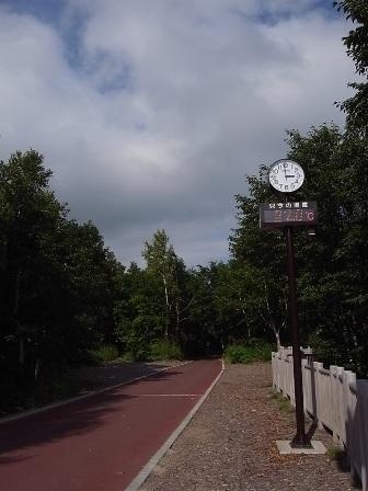 20100819-1