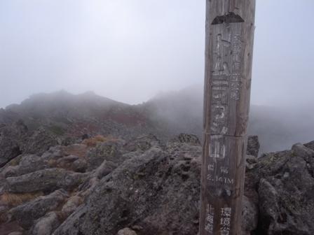 20110926-15