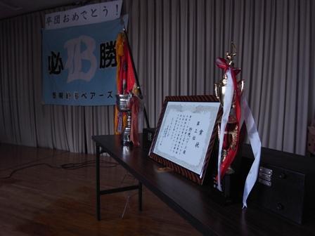 2010205