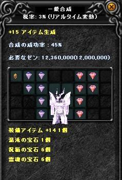 ケル鎧14L釜