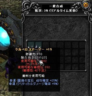 ケル鎧15L