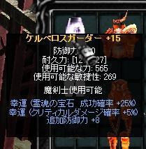 ケル腰15おp8L