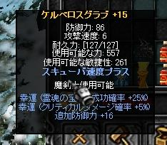 ケル手15おp16L