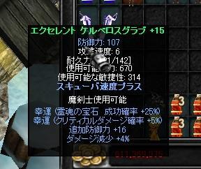 EXケル手15おp16L減