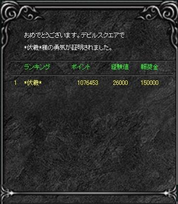 ds20111001.jpg