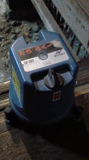 DSC00108_convert_20100511235709.jpg