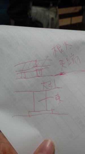DSC00152_convert_20100523230414.jpg