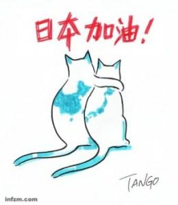日本頑張れ