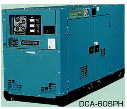 DCA-60SPH.png