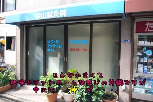 2010_1016_102420-P1030736.jpg