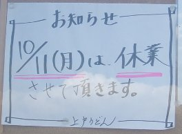 110201-07.jpg