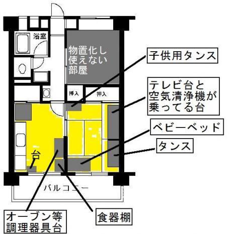 A1131-V-2DK_4.jpg