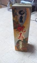 nihonsyu2014