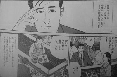 れぽ003