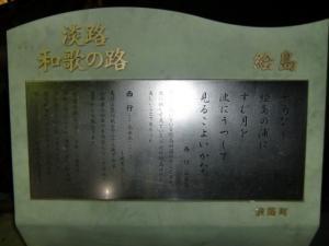 オノコロ35
