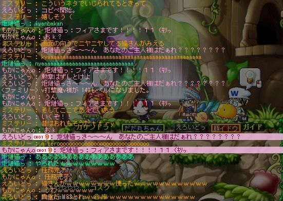 Image1869.jpg