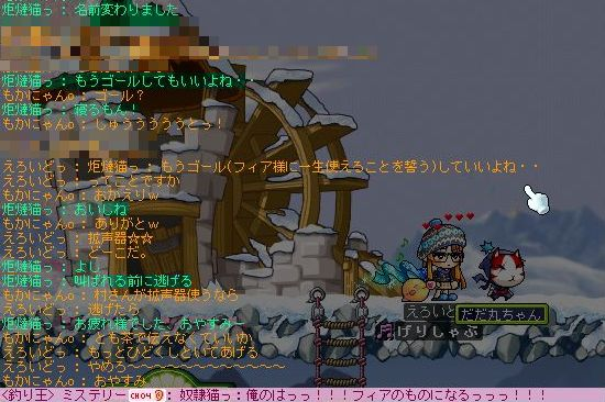 Image1883.jpg